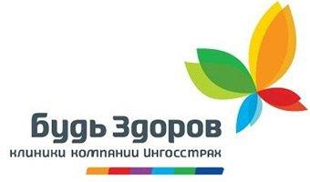 """ООО """"Будь здоров"""""""