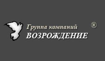 """ООО """"ТД Возрождение"""""""